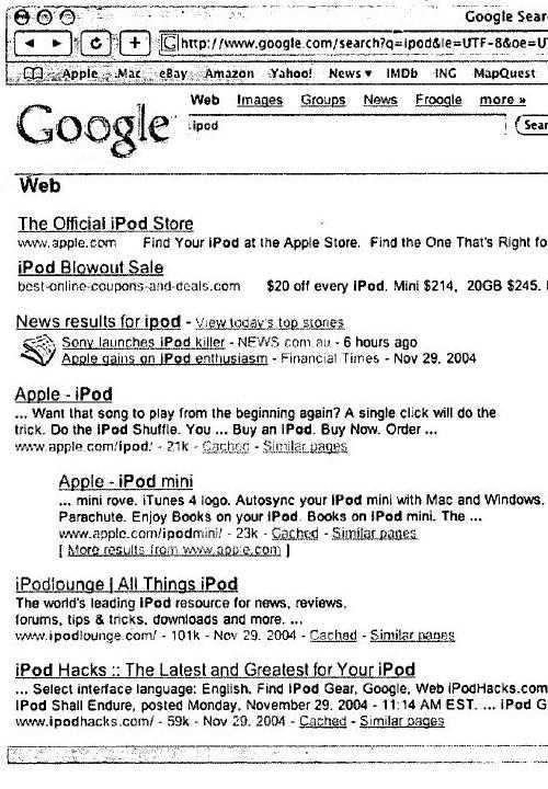 apple immediate search feedback