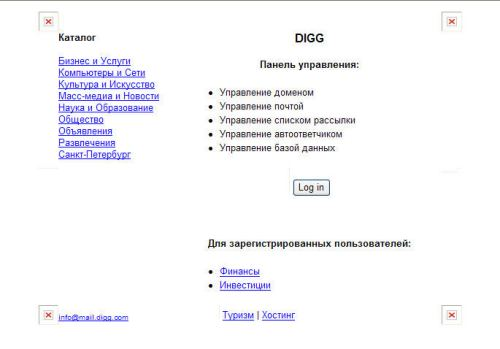 The Digg.com homepage as it appeared on August 19, 2000 written in the Cyrillic alphabet, with a directory listing, and a log-in button.