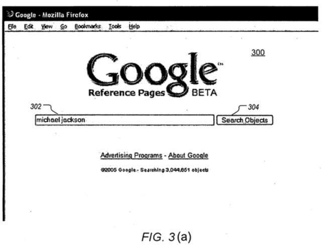 google-reference-pages