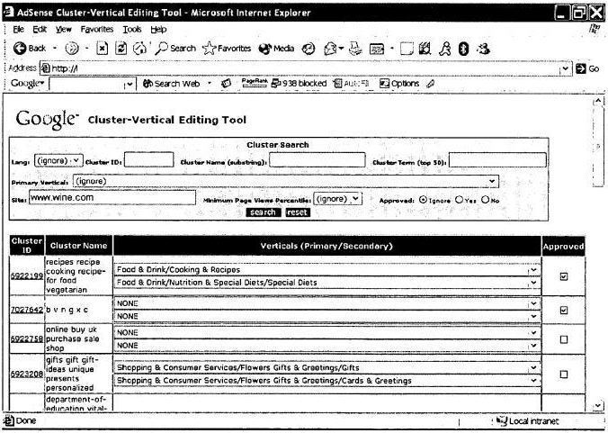 A screenshot of an interface from the patent Categorizing objects, such as documents and/or clusters, concerning a taxonomy and data structures derived from such categorization, that shows how someone might discover which categories a website might be included within.